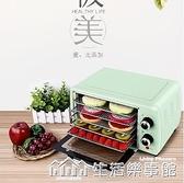 璽爍水果烘干機干果機食品果蔬肉干魚干寵物食物小型風干機 220vNMS生活樂事館