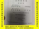 二手書博民逛書店罕見家畜管理法16128 葉鴻 商務印書館 出版1930