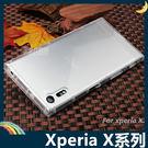 SONY Xperia X XA1 XA...