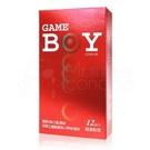 促銷 GAMEBOY 勁小子 超激點型 保險套 12片裝 效期:2022年05月環紋/顆粒/螺紋 衛生套【套套先生】