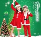 聖誕服裝 聖誕節服裝女兒童高端金絲絨可愛套裝男童演出衣服表演活動聖誕裝【快速出貨】
