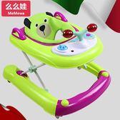 新年禮物-嬰幼兒童學步車多功能防側翻6/7-18個月可折疊男女寶寶可坐助步車wy