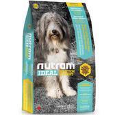 【寵物王國】nutram紐頓-I20三效強化成犬(羊肉糙米)1.36kg