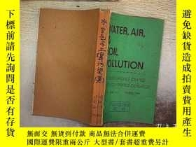 二手書博民逛書店WATER罕見AIR AND SOIL POLLUTION 19