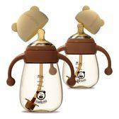 奶瓶 貝適邦奶瓶ppsu材質耐摔寬口徑寶寶防脹氣新生嬰兒奶瓶納米銀奶嘴 玩趣3C