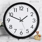 鐘錶客廳個性創意時尚家用掛鐘歐式現代簡約臥室靜音電子石英時鐘YYJ 育心小館
