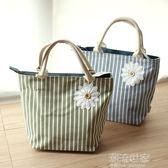 手提布包女 韓版簡約帆布包 可愛雛菊帆布條紋飯盒包 小媽咪包『潮流世家』