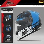 [中壢安信]Nikko N-805 N805 #2 黑藍 全罩 安全帽 內襯全可拆 免運 送好禮二選一