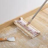 旋轉平板拖把懶人拖地神器夾固式拖布木地板瓷磚地拖 YYJ深藏blue