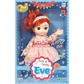 《 KONGSUNI 小豆子 》好朋友 順軒娃娃╭★ JOYBUS玩具百貨
