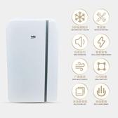 窗型冷氣 1.5家用節能移動立式空調 一體機冷暖窗式立式空調窗機空調