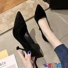 高跟鞋 2021秋季新款禮儀十八細跟黑色職業高跟正裝鞋女百搭貓跟學生單鞋寶貝計畫 上新
