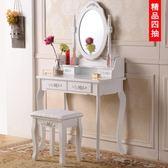 歐式梳妝台簡約梳妝桌經濟型化妝桌田園公主臥室梳妝台小戶型迷你   西城故事