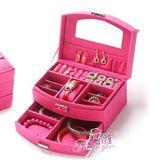 歐式首飾盒木質帶鎖雙層飾品盒珠寶收拾盒