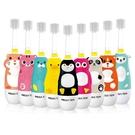 日本 Mega Ten 幼童電動牙刷-頂級款 (9款可選)