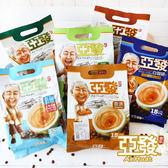 馬來西亞 亞發 三合一白咖啡 (15支) 白咖啡 咖啡 沖泡飲品 飲品 三合一 速溶咖啡 條裝 金牌咖啡
