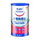 (隨機送贈品) 倍速 麩醯胺粉末(Kabi Glutamine) 450g【媽媽藥妝】
