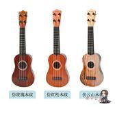 吉他 兒童音樂小吉他可彈奏中號尤克里里仿真樂器琴男女寶寶玩具T 6色