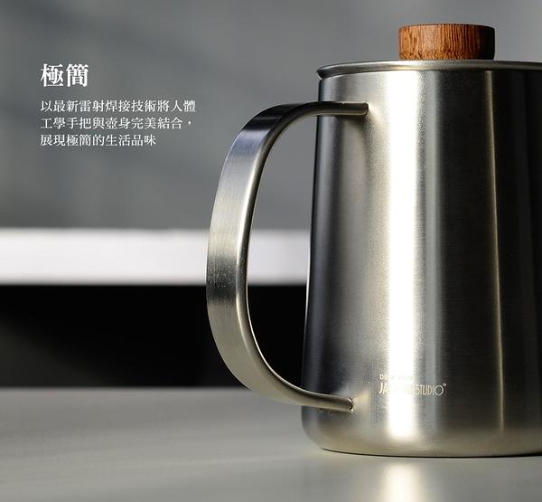 【沐湛咖啡】Driver Superior 細口壺/手沖壺/不銹鋼600ml-原色(附刻度)