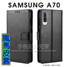 【側掀收納皮套】SAMSUNG 三星 Galaxy A70 A705 6.7吋 防震防摔 瘋馬皮套/保護套/全包覆/TPU-ZY