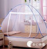 蚊帳-蒙古包蚊帳1.5m床1.8m雙人家用單人折疊學生宿舍1.2米單門免安裝-奇幻樂園