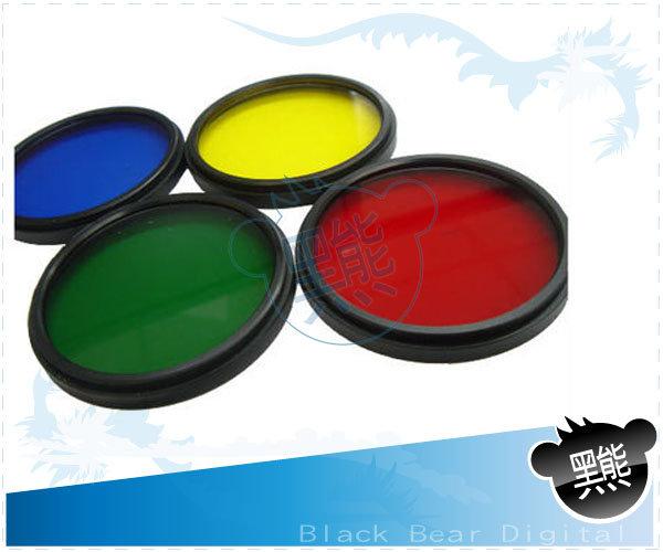 【黑熊館】 專業級 46mm 49mm 52mm 55mm 58mm 黃色濾鏡 黃色保護鏡 3X4