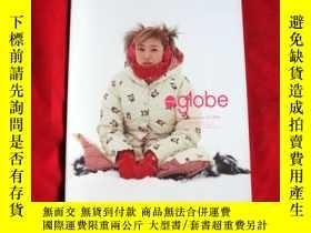 二手書博民逛書店house罕見of globe vol.13Y178456 gl