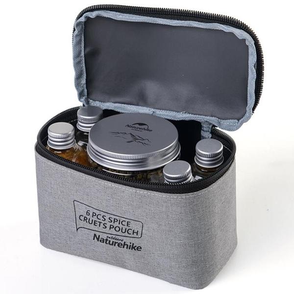 戶外野炊燒烤便攜調味瓶組合套裝調料盒調味罐收納包旅行野營用品 韓美e站