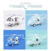 耐摔超大號飛機玩具仿真慣性戰斗直升機3-6歲男孩玩具車模型 WD
