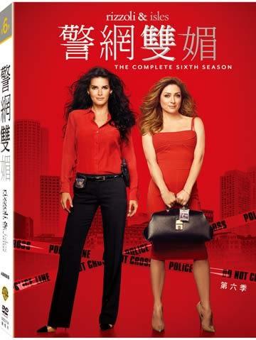 警網雙媚 第6季 DVD Rizzoli & Isles Season 6 免運 (購潮8)