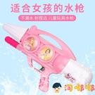 兒童射水槍泚呲滋打高壓噴水抽拉式大容量寶寶玩具【淘嘟嘟】