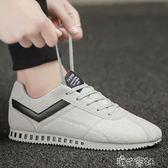 夏季帆布鞋韓風運動阿甘休閒男鞋子韓版百搭透氣布鞋 港仔會社