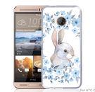 ✿ 3C膜露露 ✿【小灰兔*硬殼】HTC ONE ME手機殼 手機套 保護套 保護殼