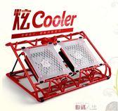 NB散熱座 筆電散熱器創意聯想15散熱器14英寸筆記本156寸電腦底座墊風扇 數碼人生