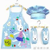 圍裙 兒童防水圍裙烘焙幼兒園護衣三件套裝護袖套廚師帽繪畫畫衣中大童 優家小鋪