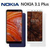 NOKIA 3.1 Plus 6吋 3G/32G-藍/白[24期0利率]