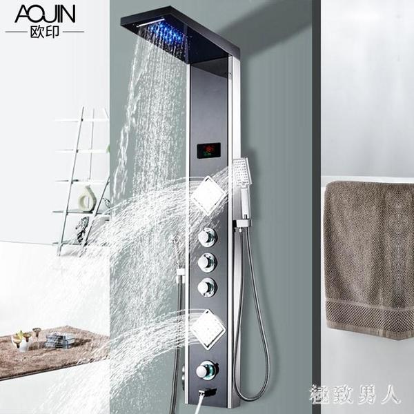 304不銹鋼歐式金色智能恒溫浴室淋浴花灑套裝組淋浴屏淋雨龍頭淋浴柱LXY4389【極致男人】