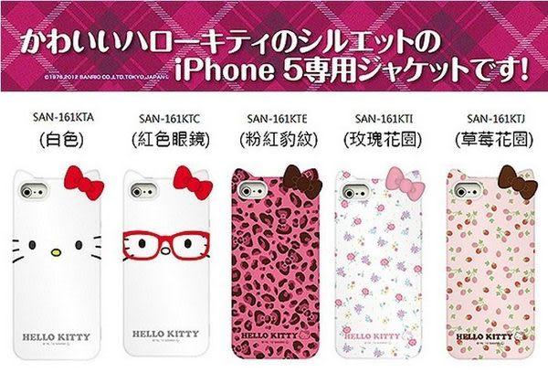 日本 GD IPhone 5 IPhone 5S Hello Kitty 立體兔耳 保護套 保護殼 公司貨【采昇通訊】