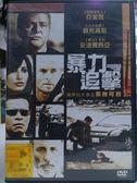 挖寶二手片-Y87-094-正版DVD-電影【暴力追擊】-亞當昆 路克高斯 安迪賈西亞