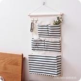 衣櫥收納袋 帆布防水收納掛袋 懸掛式門後多層掛兜寢室床頭雜物儲物袋 童趣潮品