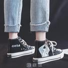 卡通少女高筒帆布鞋女韓版百搭休學生布鞋ins潮鞋平底板鞋 現貨快出