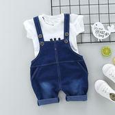 618好康鉅惠童裝男寶寶夏裝背帶褲套裝嬰兒服裝夏季