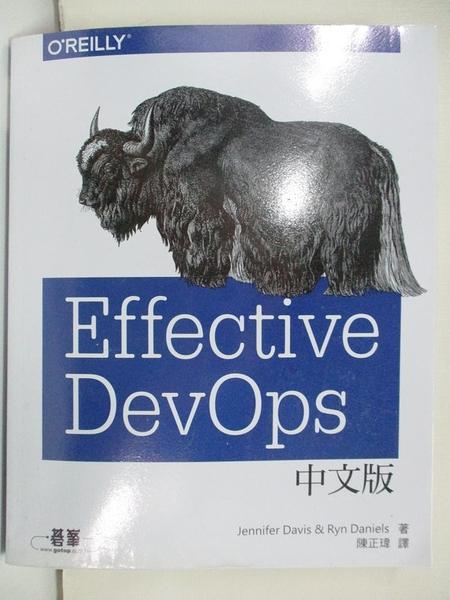 【書寶二手書T1/電腦_ESO】Effective DevOps中文版_Jennifer Davis