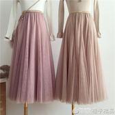 新款女裝韓版百褶高腰莎莎中長款百搭軟妹仙女網紗裙半身裙   橙子精品