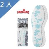PEDAG拋棄式衛生鞋墊2組 (鞋號35/37)