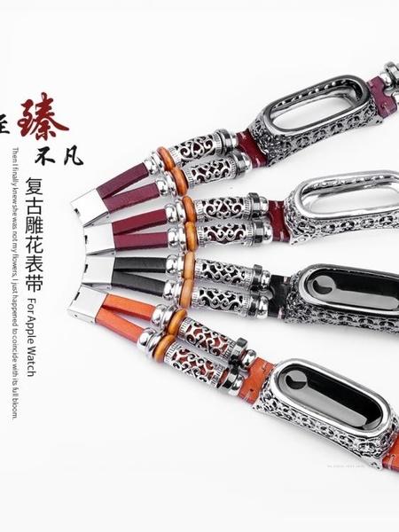 小米手環3錶帶 小米智能手環3復古鏤空金屬錶帶替換腕帶男女潮牌個性