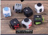 魔方-Fidget Cube減壓骰子魔方 抗煩躁焦慮發泄無聊多動癥玩具解壓神器 多莉絲