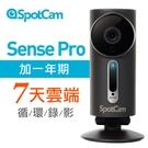 SpotCam Sense Pro +7 防水型內建溫/濕/亮無線家用WiFi攝影機與一年期7天雲端循環錄影