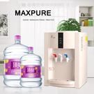 壓縮機式桌上型冰溫熱飲水機+鹼性離子水12.5公升20桶