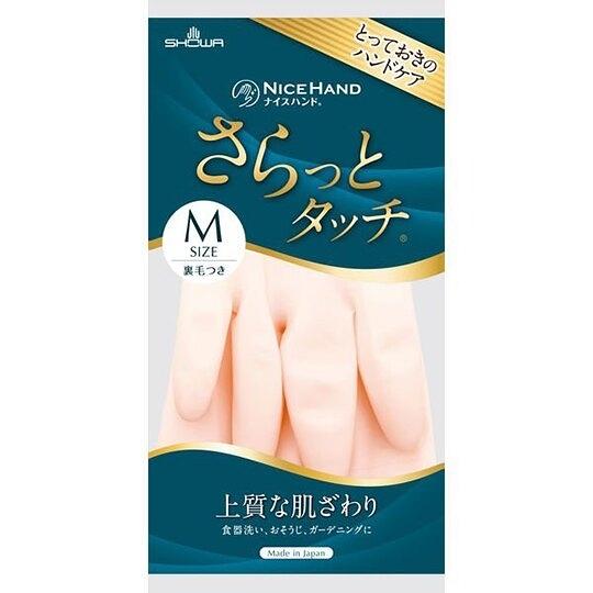 小禮堂 SHOWA 日製  乳膠手套 家事手套 清潔手套 (M 粉) 4901792-03808